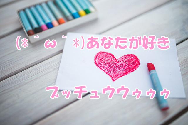 英単語を愛する