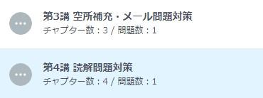 英検2級読解